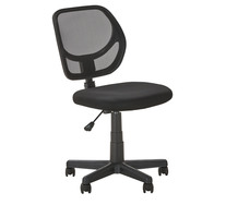 Metric Office Chair
