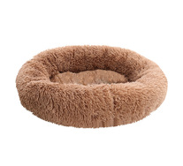Pepper Pet Bed