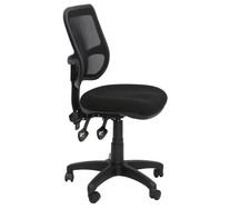 Yacob Office Chair