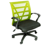 Zaire Office Chair